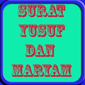 Surat Yusuf Dan Maryam Mp3 icon