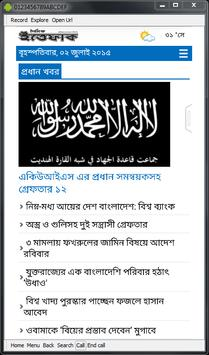 All Top Bangla Newspapers BD screenshot 4