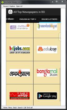All Top Bangla Newspapers BD screenshot 8