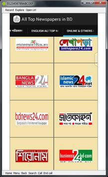 All Top Bangla Newspapers BD screenshot 9