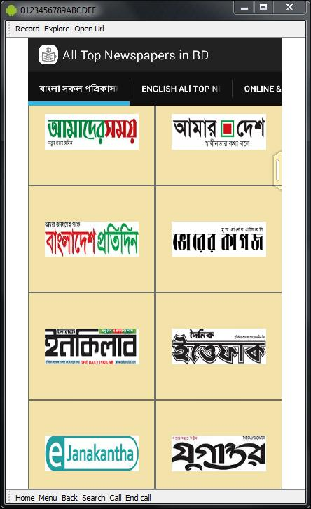 All Top Bangla Newspapers BD for Android - APK Download