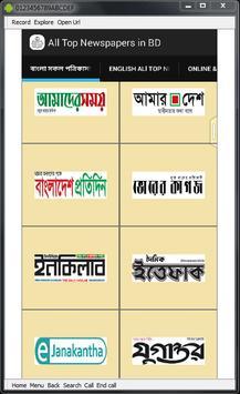 All Top Bangla Newspapers BD poster