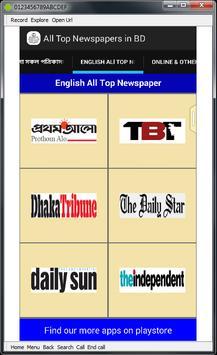 All Top Bangla Newspapers BD screenshot 2