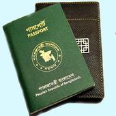 Bangladesh Passport&visa icon