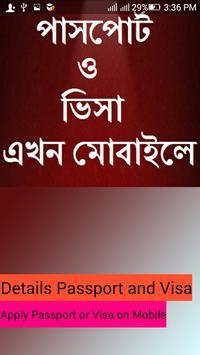 Bangladesh Passport&visa poster