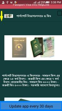 Bangladesh Passport&visa apk screenshot