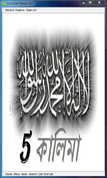 5 Kalima Learn poster