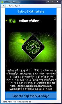 5 Kalima Learn screenshot 2
