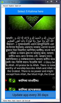 5 Kalima Learn screenshot 4