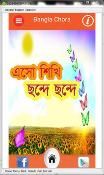 Sonamonider Bangla Chora in BD poster