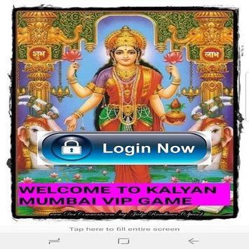 KALYAN MUMBAI VIP GAME poster