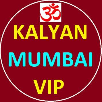 KALYAN MUMBAI VIP GAME screenshot 1