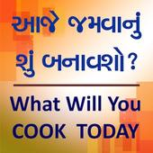 What Will You Cook Today icon