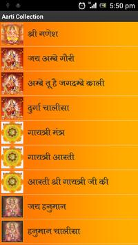 Aarti Collection Free poster