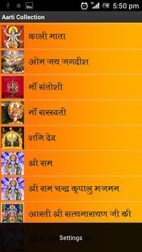 Aarti Collection Free apk screenshot