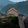 Great Wall Puzzle