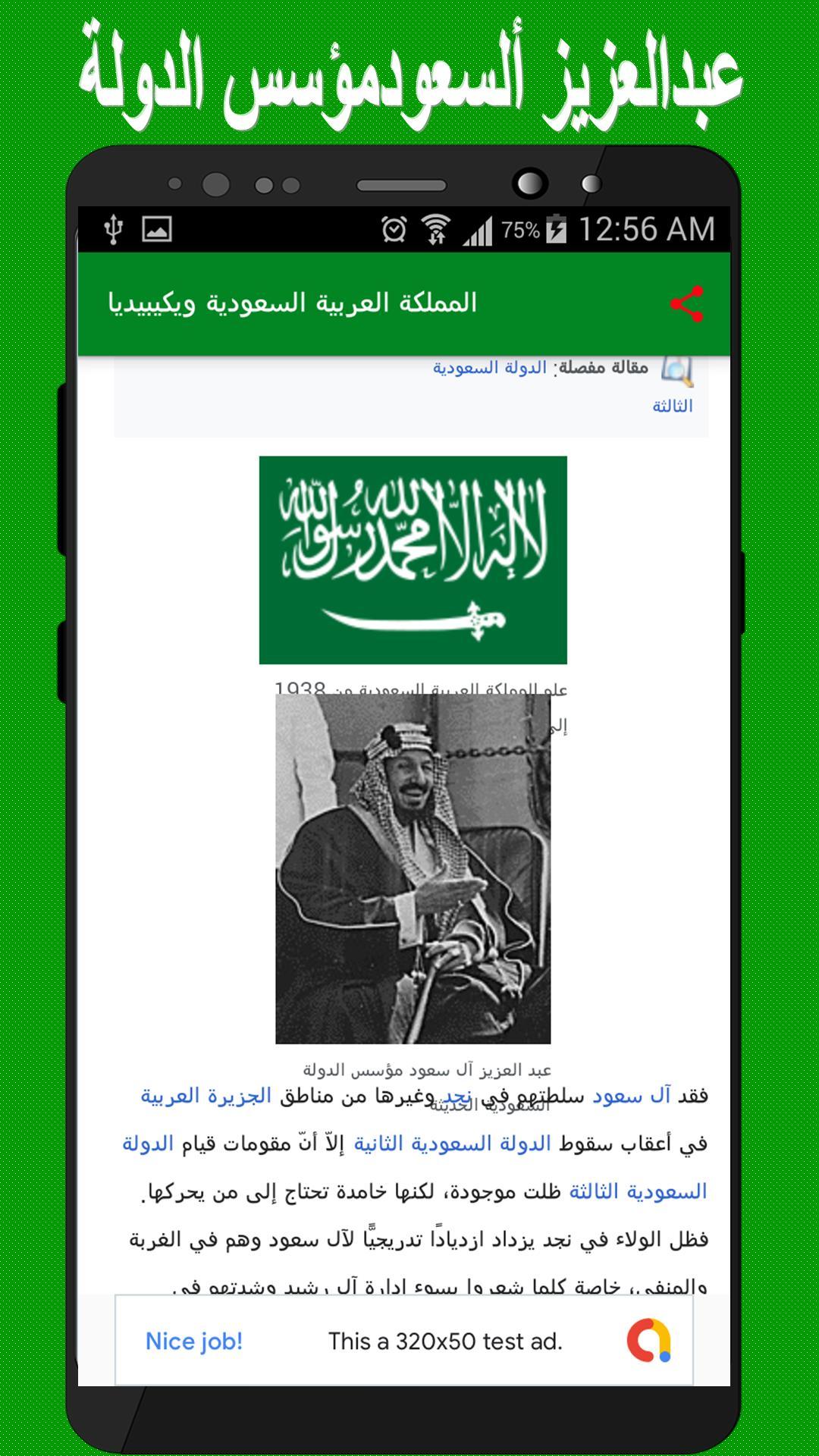 الدولة السعودية الأولى ويكيبيديا 8019851fadf Fitnesstubepro Com