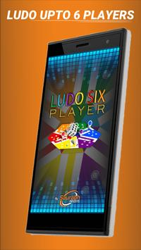 LUDO SIX PLAYER apk screenshot