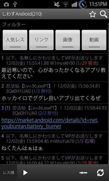 datMate apk screenshot