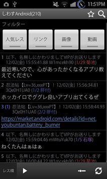 datMate screenshot 2