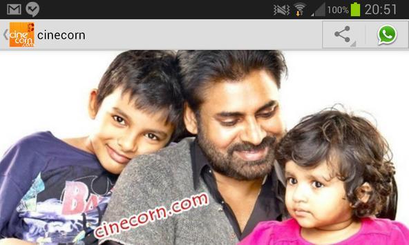 Cine Corn - Telugu Cinema screenshot 2