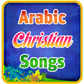Arabic Christian Songs icon