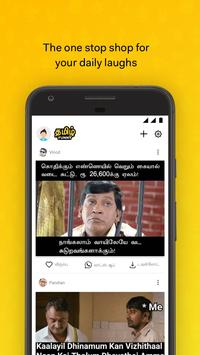 Tamil Funny Memes Videos For Whatsapp Status For Android