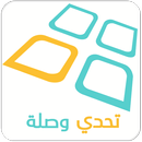 Tahadi Wasla - تحدي وصلة APK