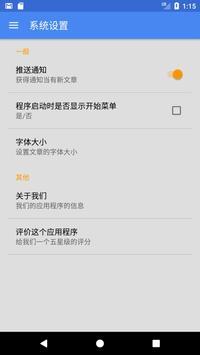 中小学生造句组词大全 -  好词好句组词,快速汉语学习 apk screenshot