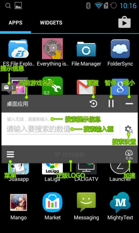 Download Game Hacker Android 7