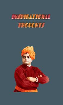 Inspirational Thought (Motivational Thought) apk screenshot