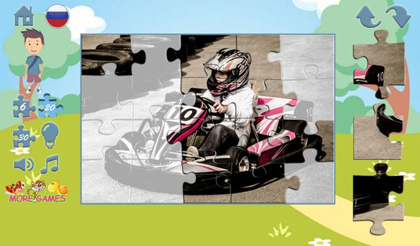 Jigsaw puzzles for boys apk screenshot