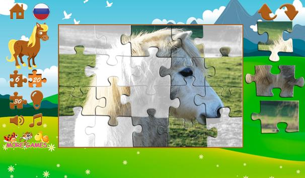 Pony puzzles apk screenshot