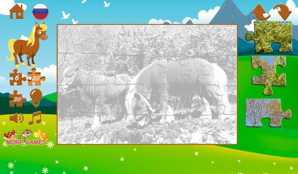 Pony puzzles apk screenshot