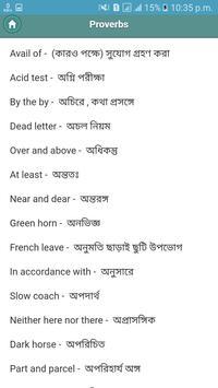 উচ্চারণসহ ইংরেজি থেকে বাংলা অনুবাদ screenshot 7