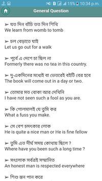 উচ্চারণসহ ইংরেজি থেকে বাংলা অনুবাদ screenshot 4