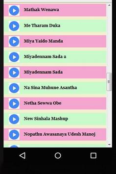 Sinhala Best Songs Videos screenshot 3