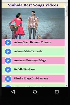 Sinhala Best Songs Videos screenshot 4