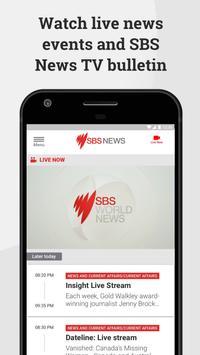 SBS News apk screenshot