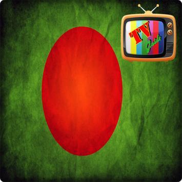 TV Bangladesh Guide Free poster