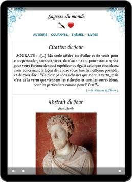Philosophie & Sagesse du Monde screenshot 8