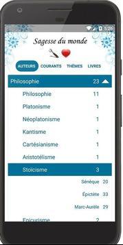 Philosophie & Sagesse du Monde screenshot 1