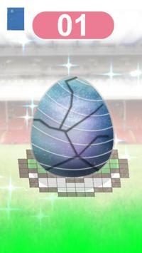 🥚 Raid LEGENDARY Egg oficial 🥚 poster