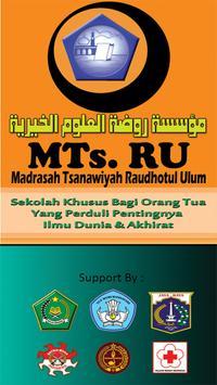 MTs.Ru poster