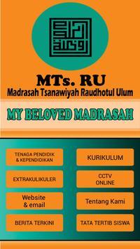 MTs.Ru screenshot 1
