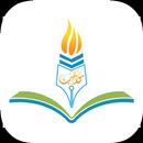 مدارس مواهب الوادي الأهلية APK