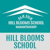 HillBlooms School icon