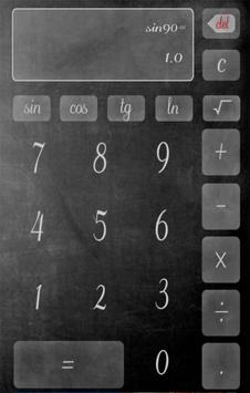 School Calculator apk screenshot