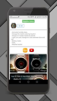 SC GearS Showcase apk screenshot