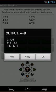 Matrix Calculators screenshot 7